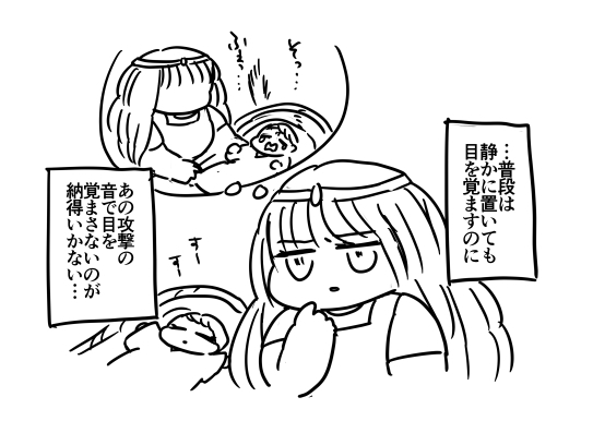 f:id:kanemotonomukuu:20171129211007j:plain