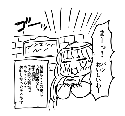 f:id:kanemotonomukuu:20171129211015j:plain