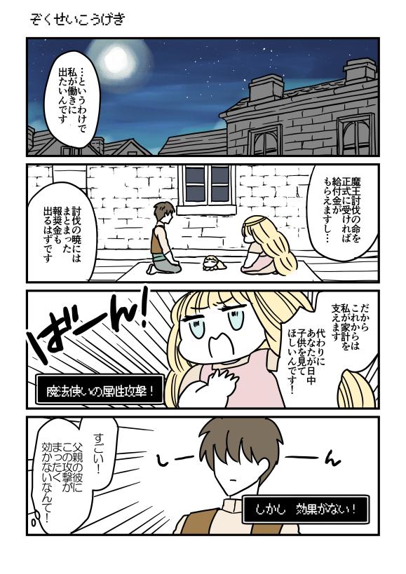 f:id:kanemotonomukuu:20171215193732j:plain