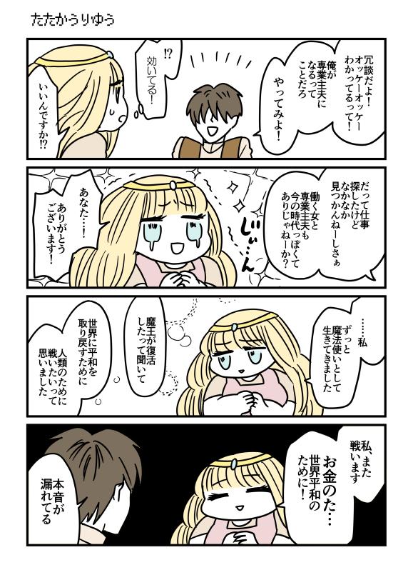 f:id:kanemotonomukuu:20171215193818j:plain