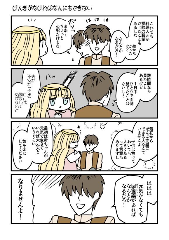 f:id:kanemotonomukuu:20171215193828j:plain