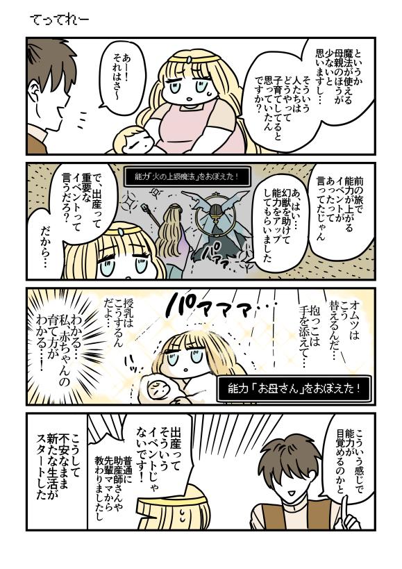 f:id:kanemotonomukuu:20171215193910j:plain