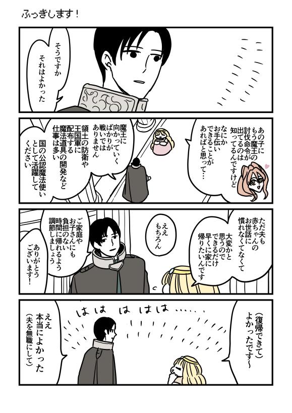 f:id:kanemotonomukuu:20171215193922j:plain
