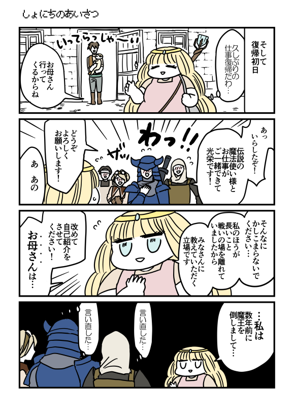 f:id:kanemotonomukuu:20171215193938j:plain