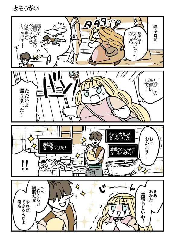 f:id:kanemotonomukuu:20171215194000j:plain