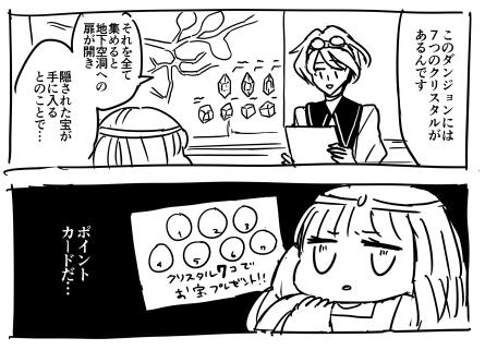 f:id:kanemotonomukuu:20171215205411j:plain