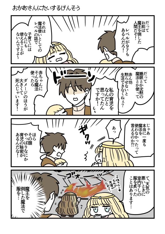 f:id:kanemotonomukuu:20180105155624j:plain