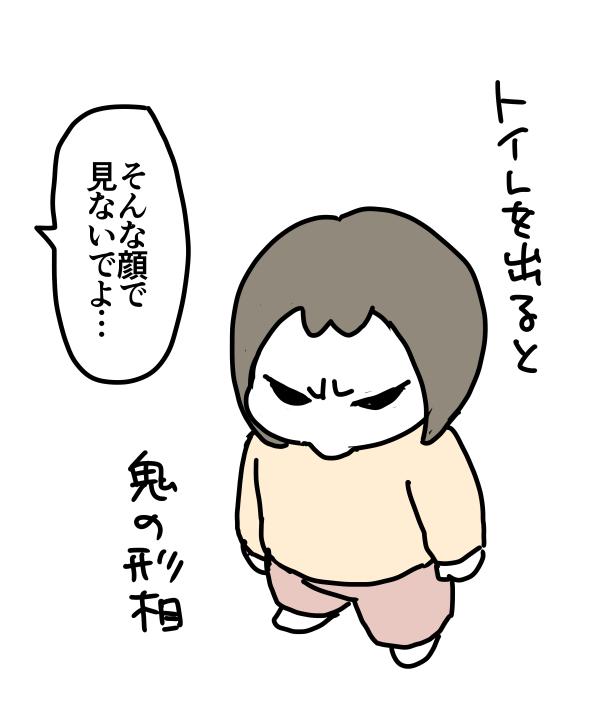 f:id:kanemotonomukuu:20180106203548j:plain