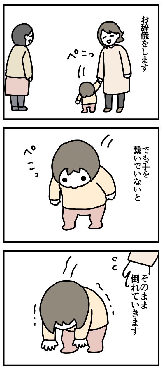 f:id:kanemotonomukuu:20180109205535j:plain