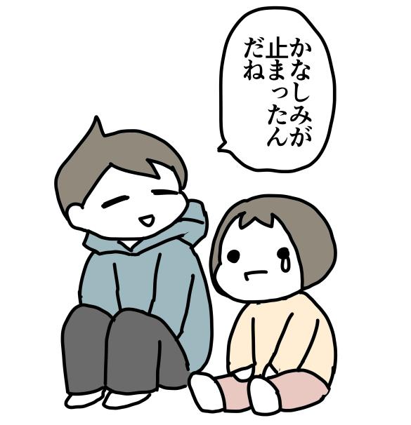f:id:kanemotonomukuu:20180109205801j:plain