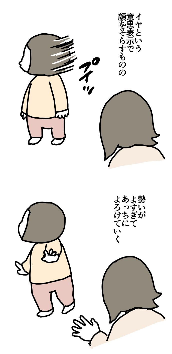 f:id:kanemotonomukuu:20180114183933j:plain