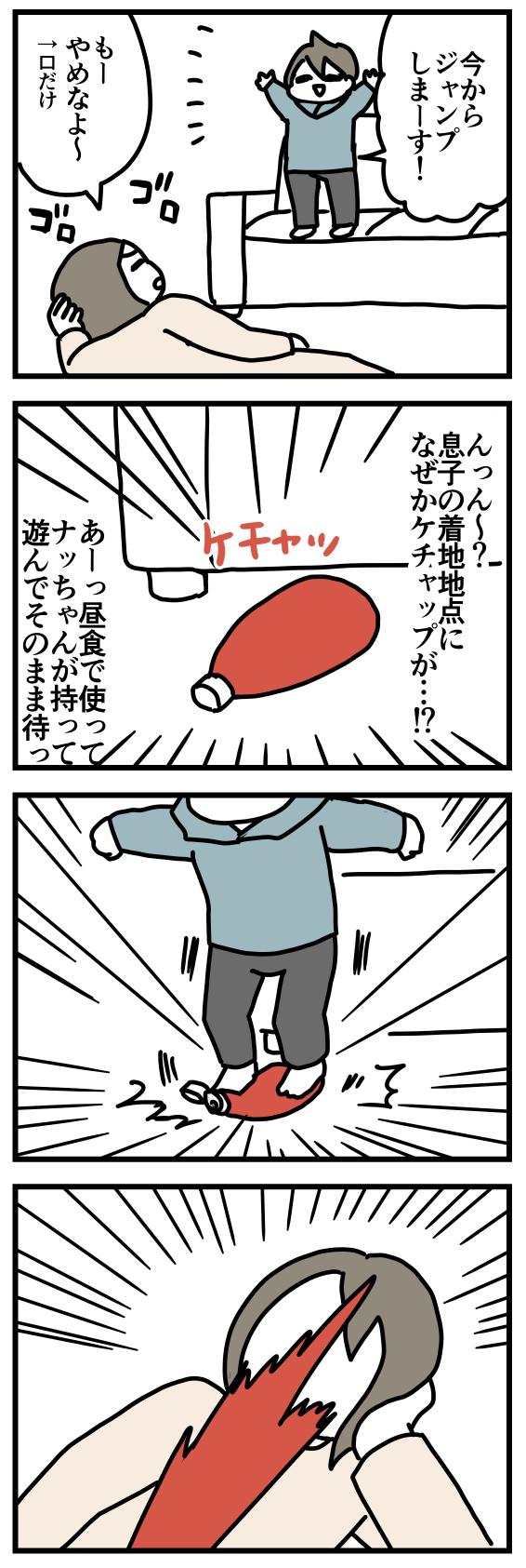 f:id:kanemotonomukuu:20180115171003j:plain