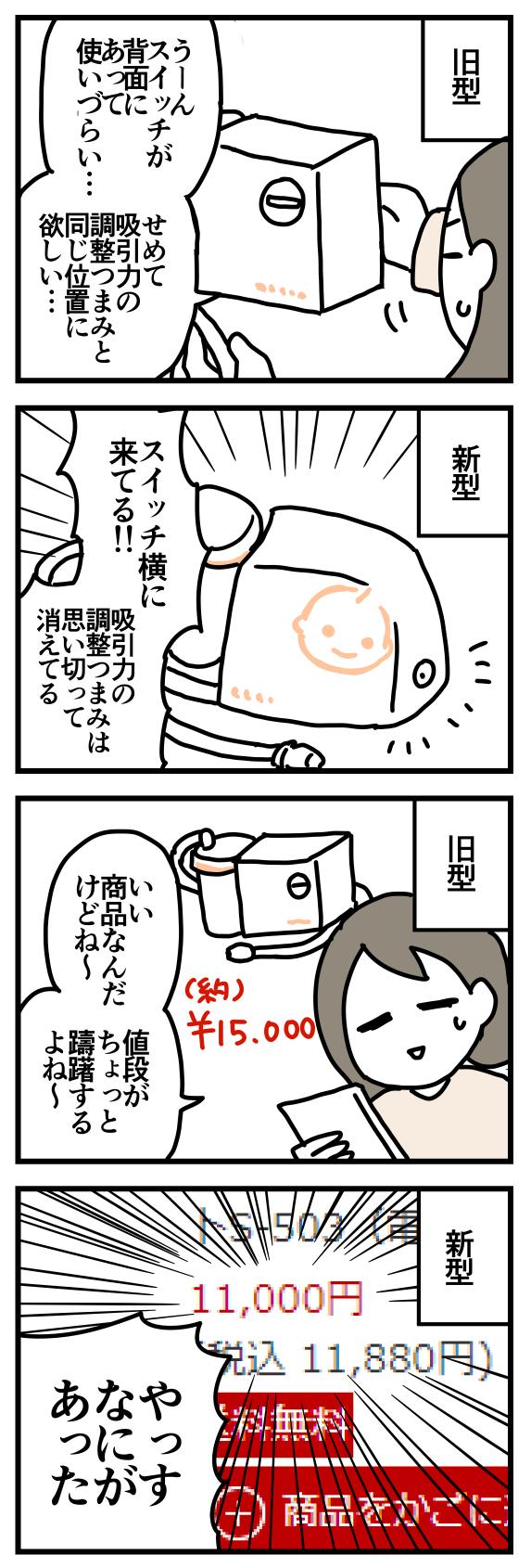 f:id:kanemotonomukuu:20180116123714j:plain