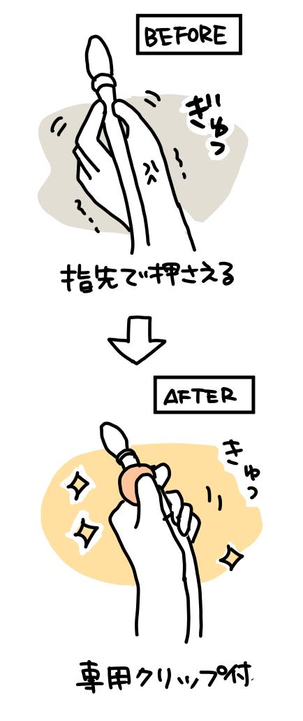 f:id:kanemotonomukuu:20180116123830j:plain