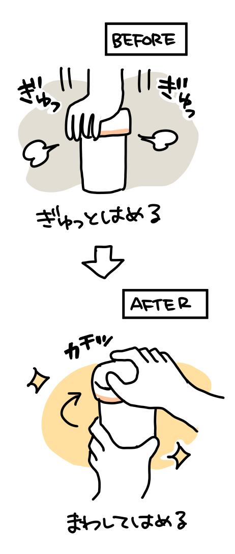 f:id:kanemotonomukuu:20180116124026j:plain