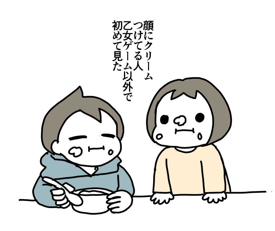 f:id:kanemotonomukuu:20180121210105j:plain