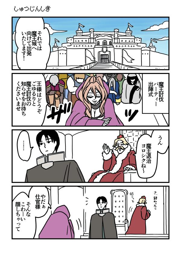 f:id:kanemotonomukuu:20180208192659j:plain