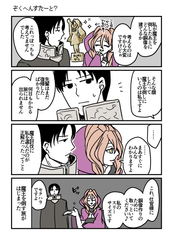 f:id:kanemotonomukuu:20180208192712j:plain