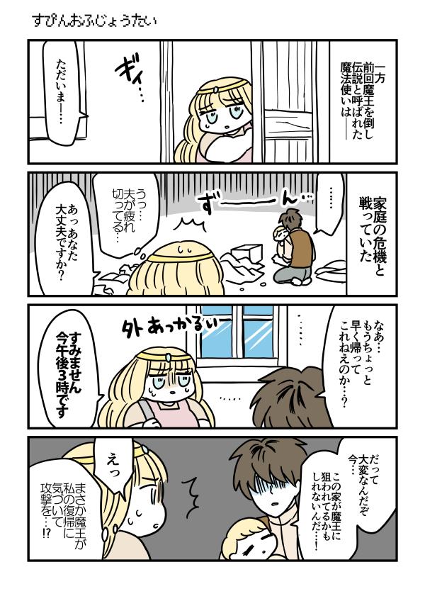 f:id:kanemotonomukuu:20180208192734j:plain