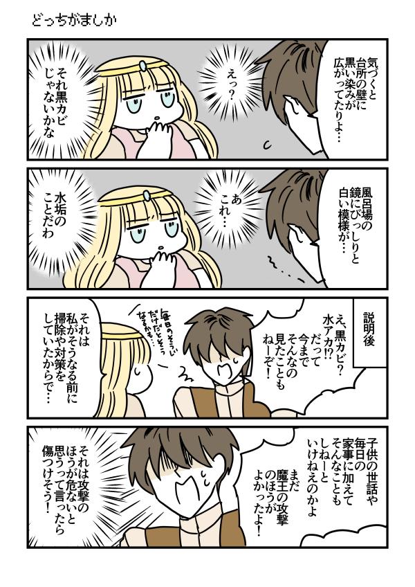 f:id:kanemotonomukuu:20180208192754j:plain
