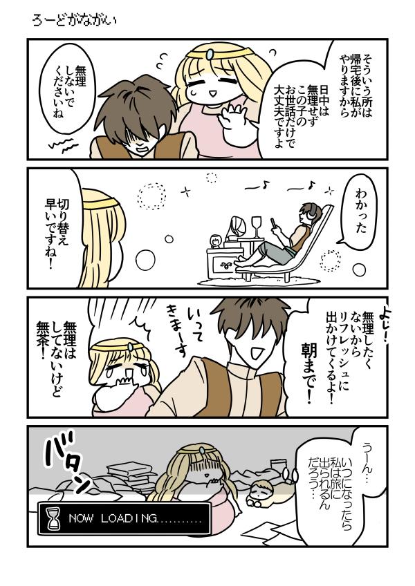 f:id:kanemotonomukuu:20180208192810j:plain