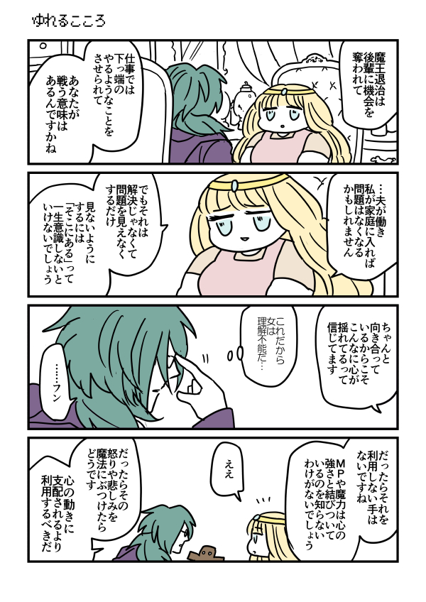 f:id:kanemotonomukuu:20180208192856j:plain