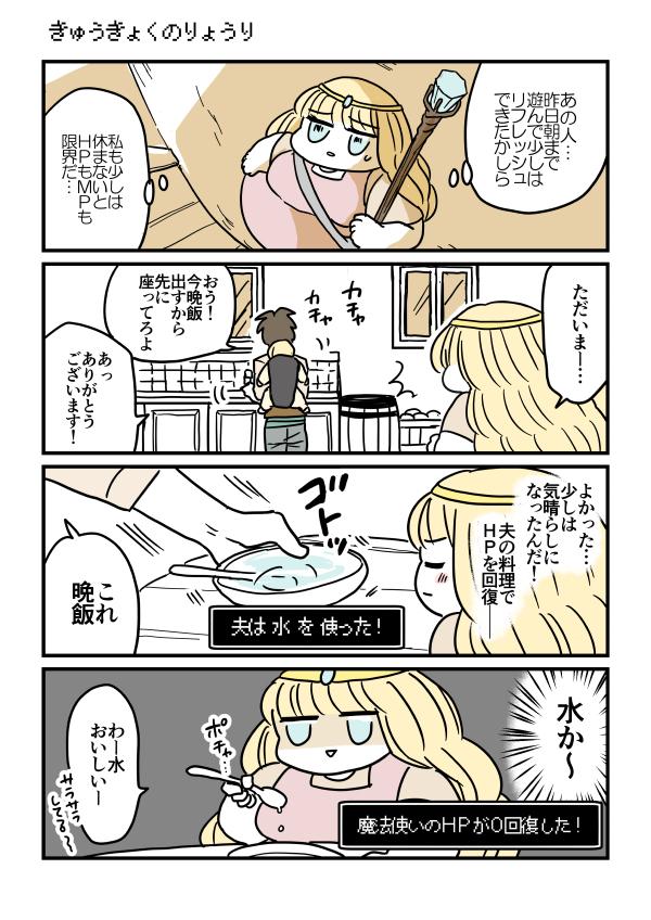 f:id:kanemotonomukuu:20180208193619j:plain
