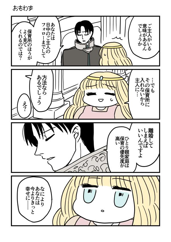 f:id:kanemotonomukuu:20180208193646j:plain