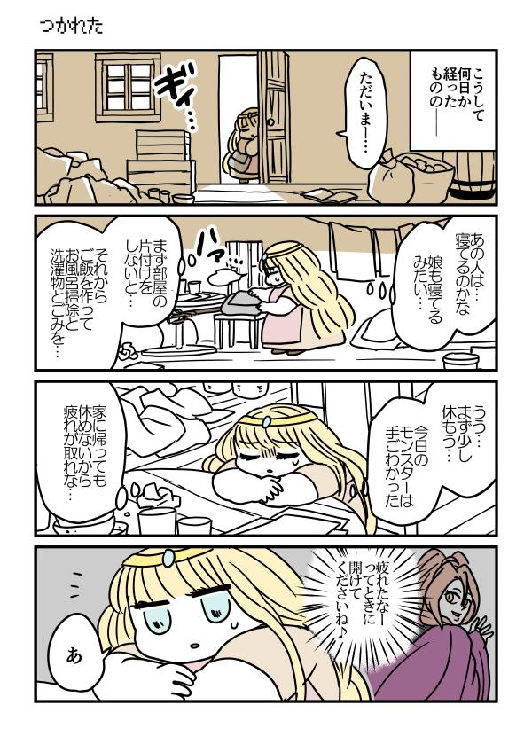 f:id:kanemotonomukuu:20180208193706j:plain