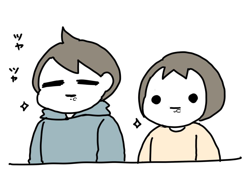 f:id:kanemotonomukuu:20180212221822j:plain
