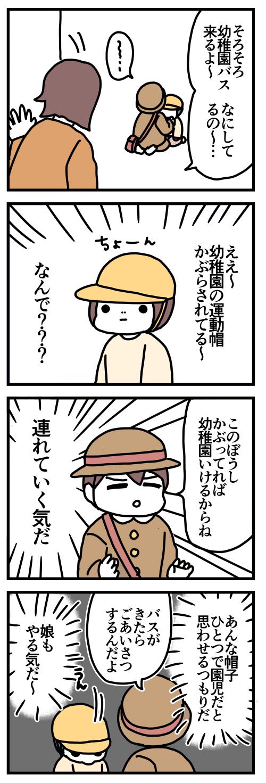 f:id:kanemotonomukuu:20180224164335j:plain