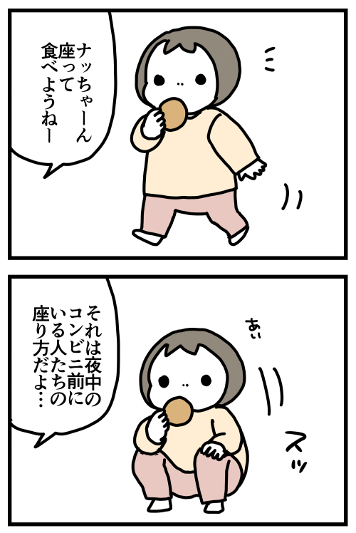 f:id:kanemotonomukuu:20180224164625j:plain