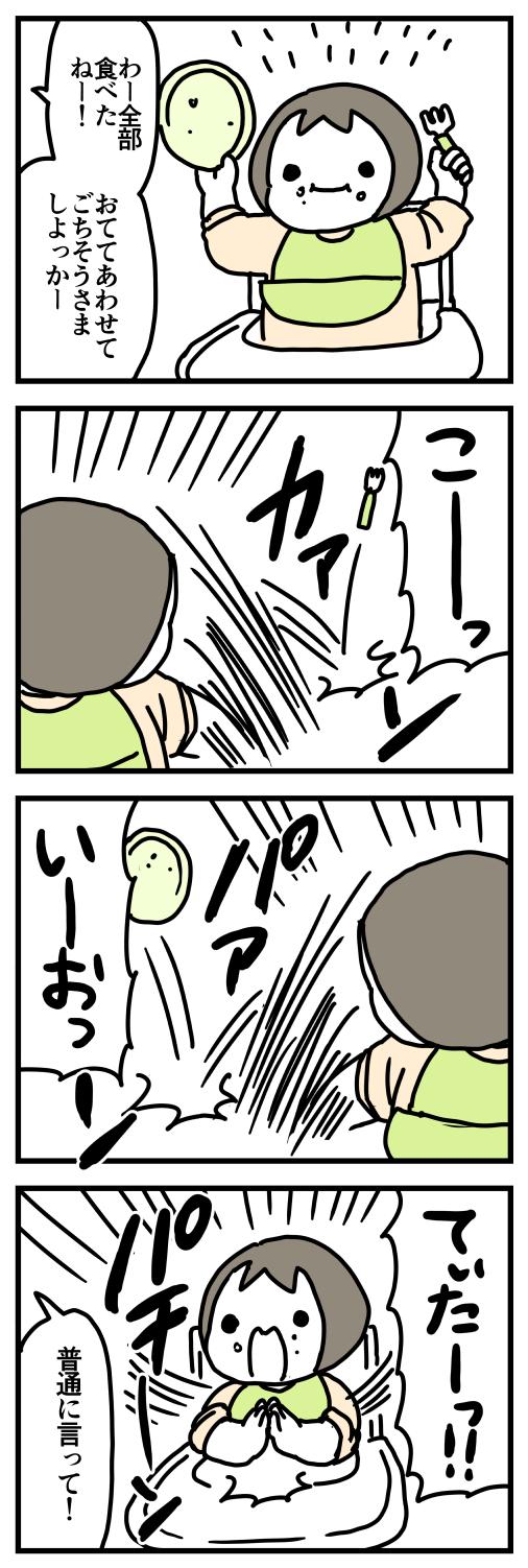 f:id:kanemotonomukuu:20180224164714j:plain