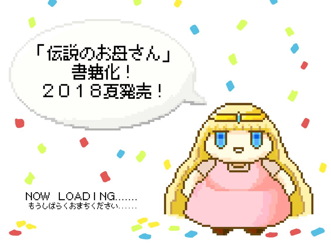 f:id:kanemotonomukuu:20180226153432j:plain