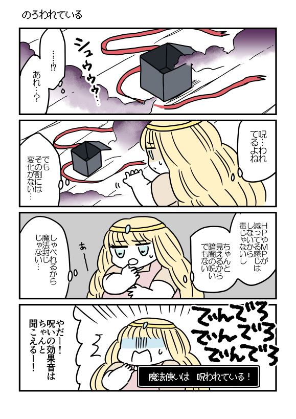 f:id:kanemotonomukuu:20180226153722j:plain