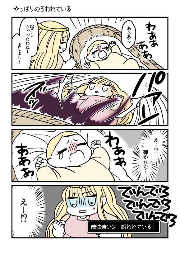 f:id:kanemotonomukuu:20180226153734j:plain