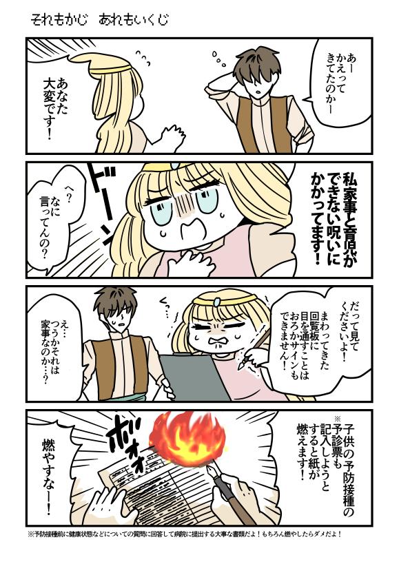 f:id:kanemotonomukuu:20180226153856j:plain