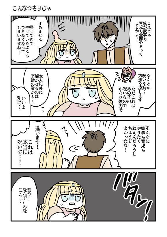 f:id:kanemotonomukuu:20180226153927j:plain