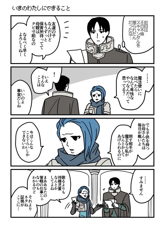 f:id:kanemotonomukuu:20180226154954j:plain