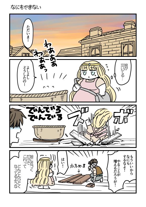 f:id:kanemotonomukuu:20180226155035j:plain