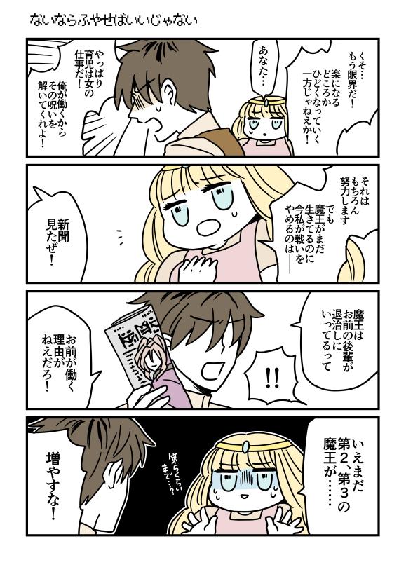 f:id:kanemotonomukuu:20180226155046j:plain