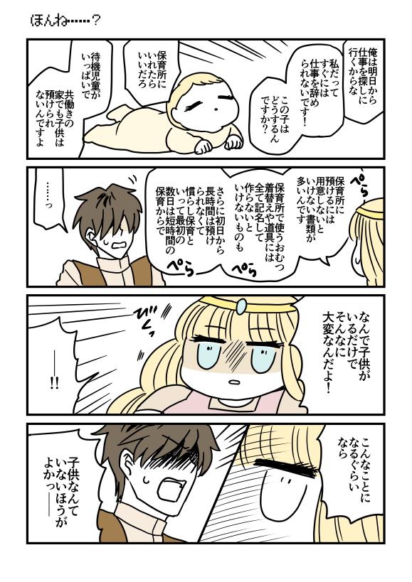 f:id:kanemotonomukuu:20180226155057j:plain