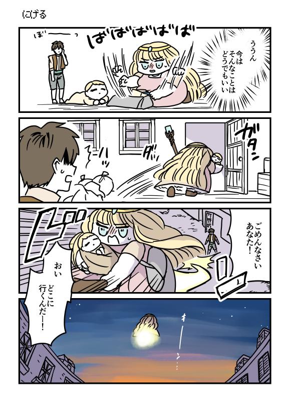 f:id:kanemotonomukuu:20180226155121j:plain
