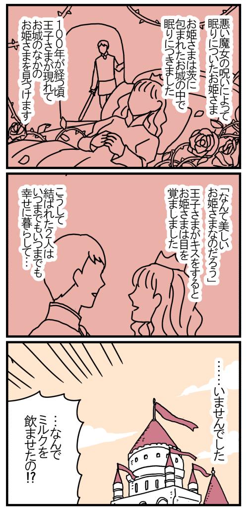 f:id:kanemotonomukuu:20180301190128j:plain