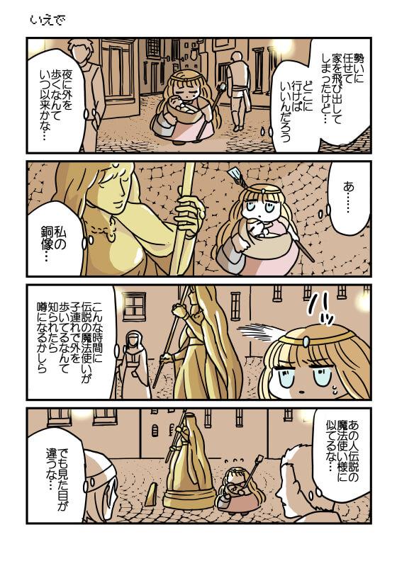 f:id:kanemotonomukuu:20180312192054j:plain