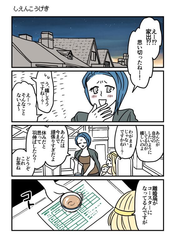 f:id:kanemotonomukuu:20180312192118j:plain