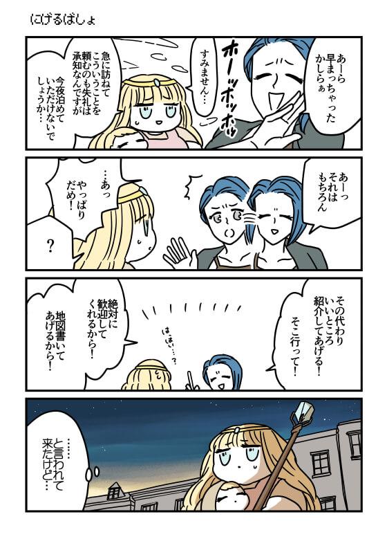 f:id:kanemotonomukuu:20180312192128j:plain