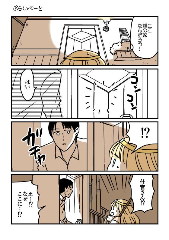 f:id:kanemotonomukuu:20180312192143j:plain
