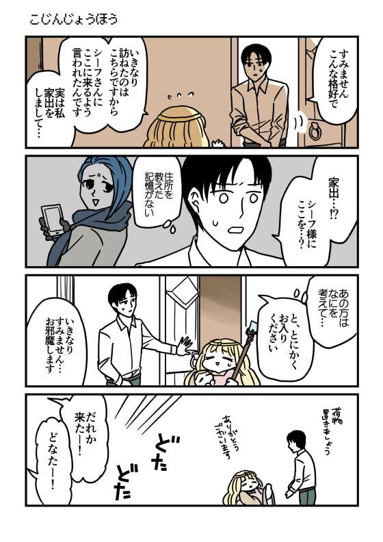 f:id:kanemotonomukuu:20180312192151j:plain