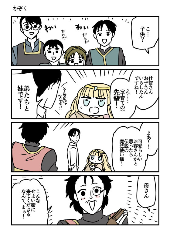 f:id:kanemotonomukuu:20180312192207j:plain